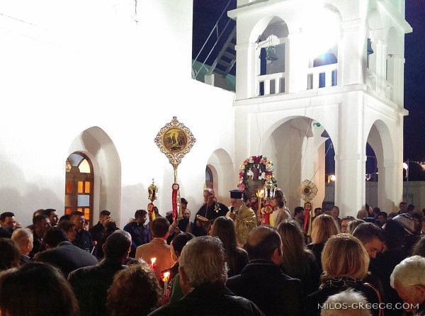 Easter Vigil outside Ag. Spiridonas Church in Triovasalos